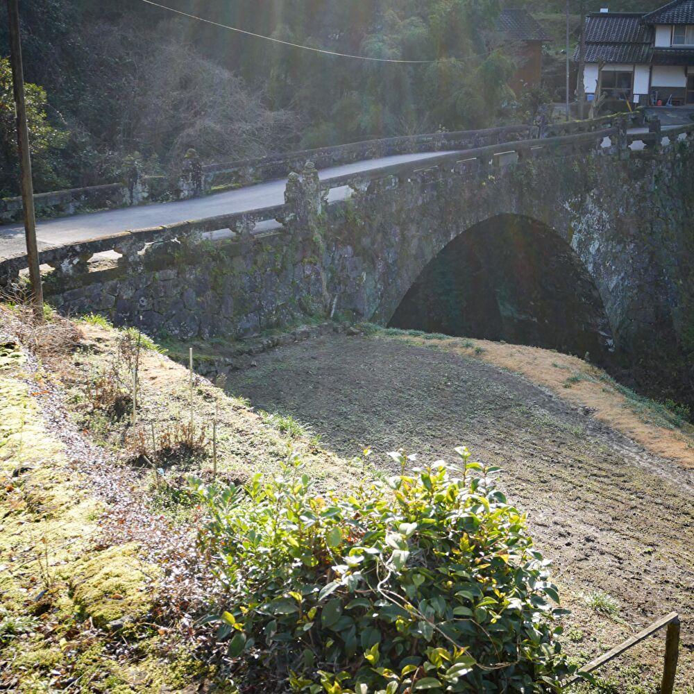 四三が生まれた金栗家として撮影された、永山橋